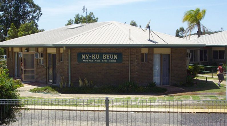 Ny-Ku Byun Hostel for the aged